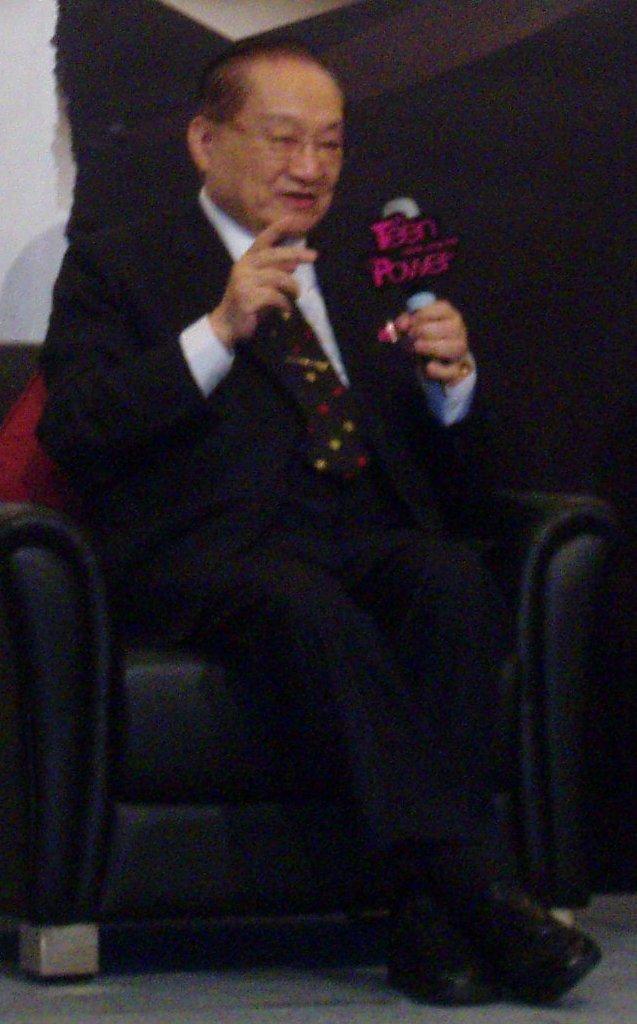 Jin Yong Wikipedia