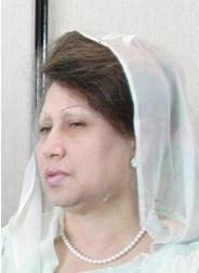 An image of former Prime Minister of Banglades...