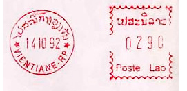 Laos stamp type 1.jpg