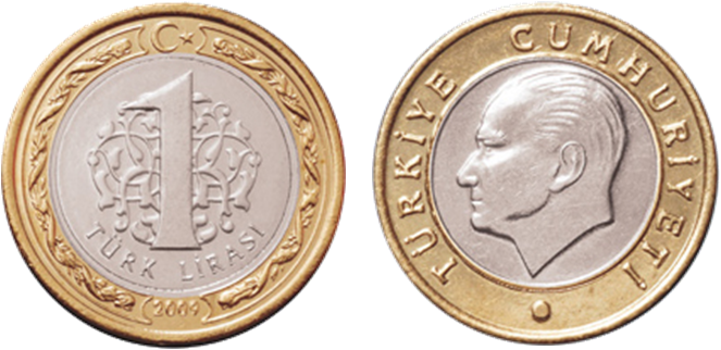 File:Lira coin.png