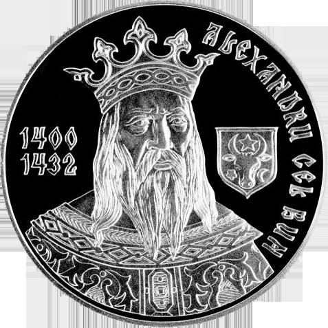 File Md 2000 100lei Alexandru Cel Bun Png Wikimedia Commons