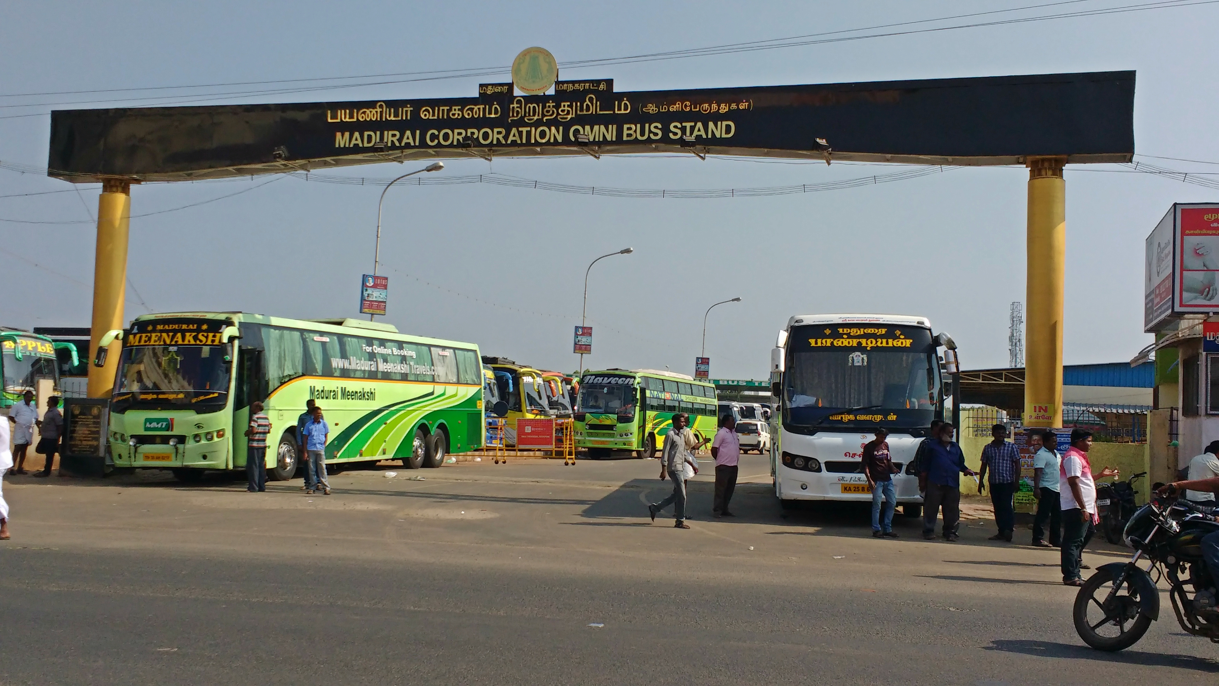 Omni bus stand in bangalore dating 7