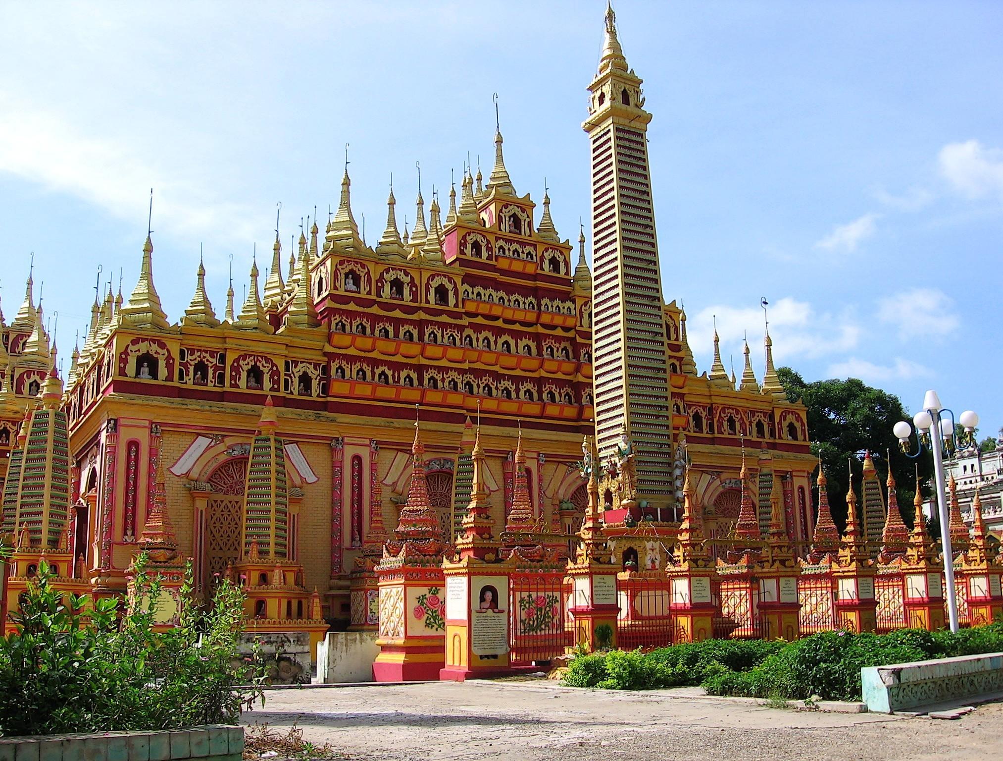 Monywa Myanmar  city photos gallery : Monywa thanboddhay d13 Wikipedia, the free encyclopedia