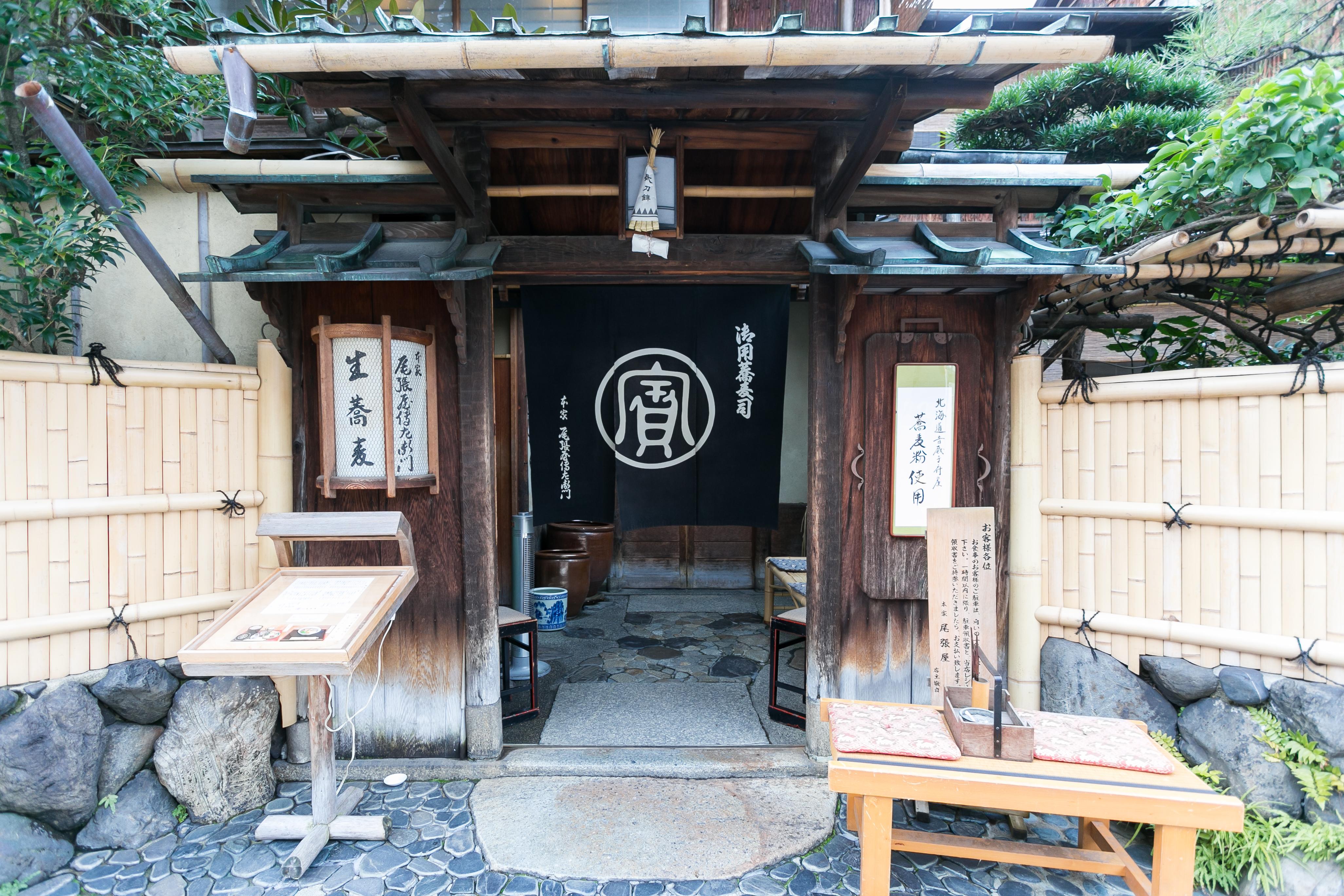 Outside Honke Owariya (13680896895).jpg