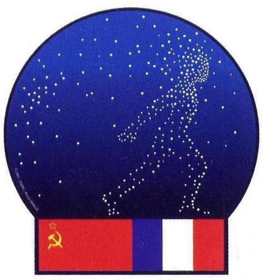Alexei Léonov (1934-2019) - Page 2 PVH_SOYOUZ_T-6