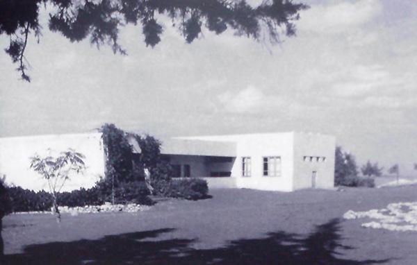 בית הספר בגוש תל מונד