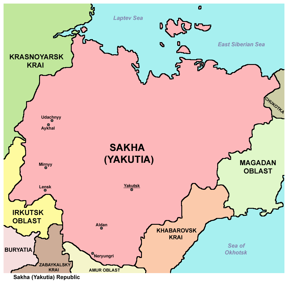 административно территориальная единица якутии: