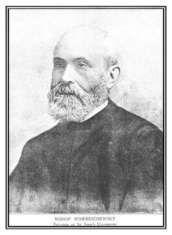 File:Samuel Isaac Joseph Schereschewsky.jpg