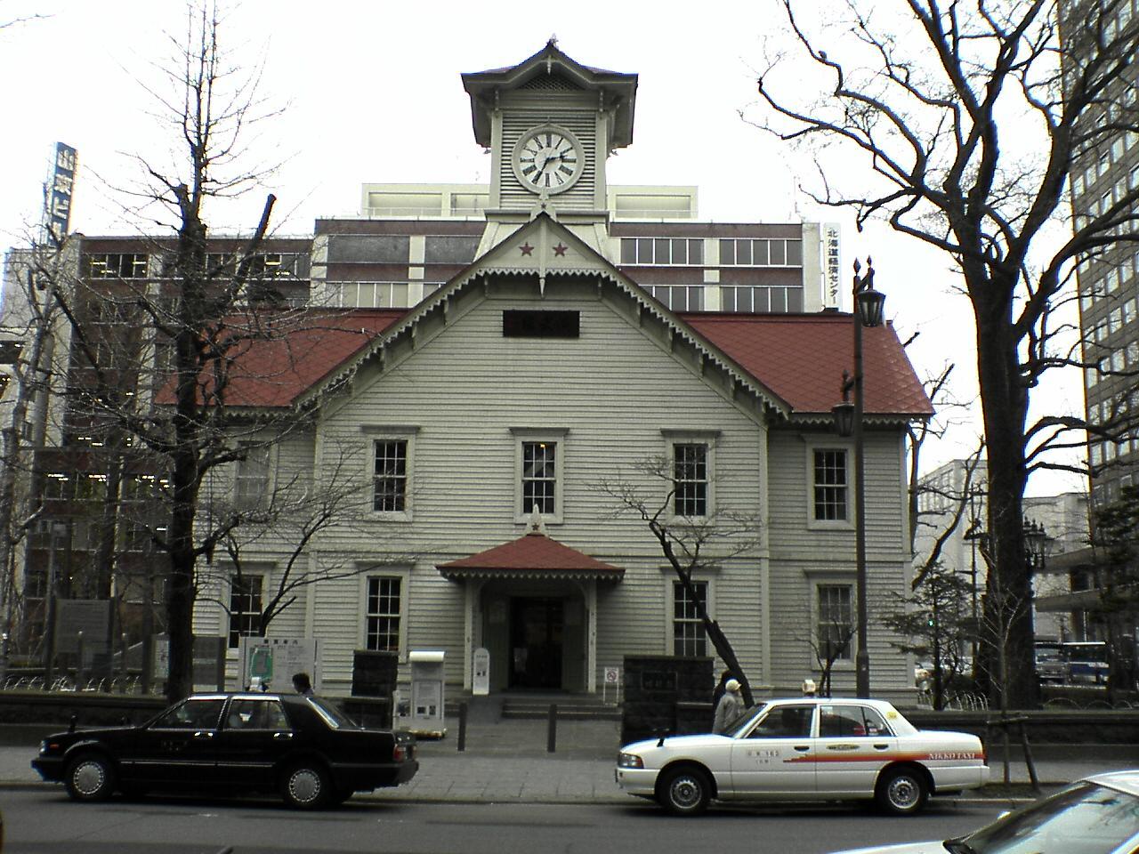 File:Sapporo Clock Tower Hokkaido Japan 2.jpg - Wikimedia Commons