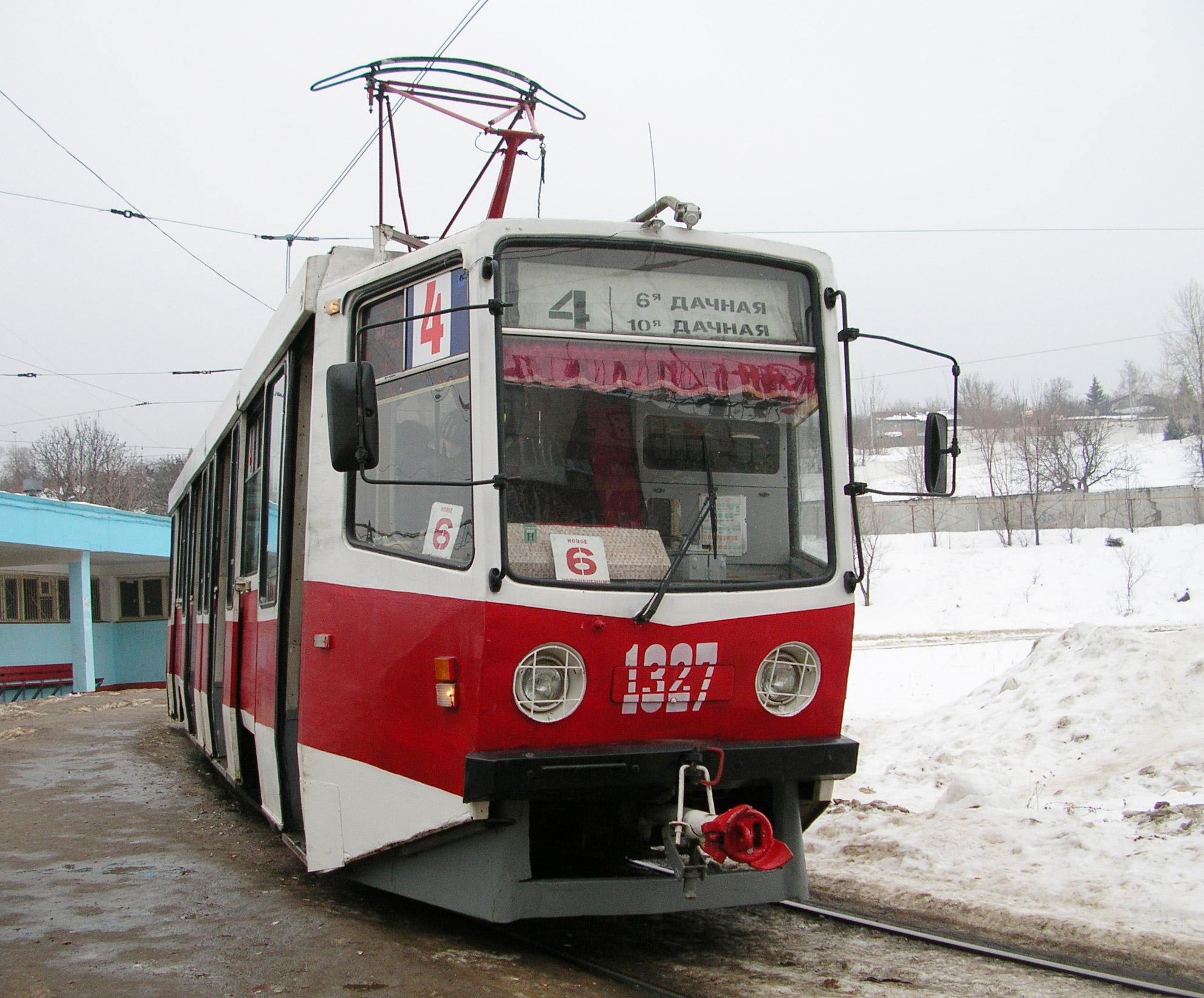 Файл:Saratov tram 1327.jpg