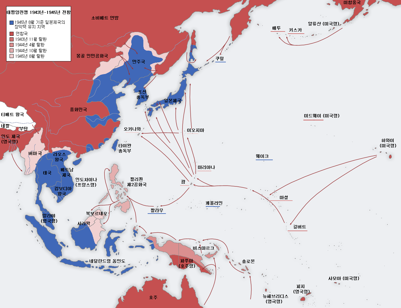 Filesecond world war asia 1943 1945 map koreang wikimedia filesecond world war asia 1943 1945 map koreang gumiabroncs Choice Image