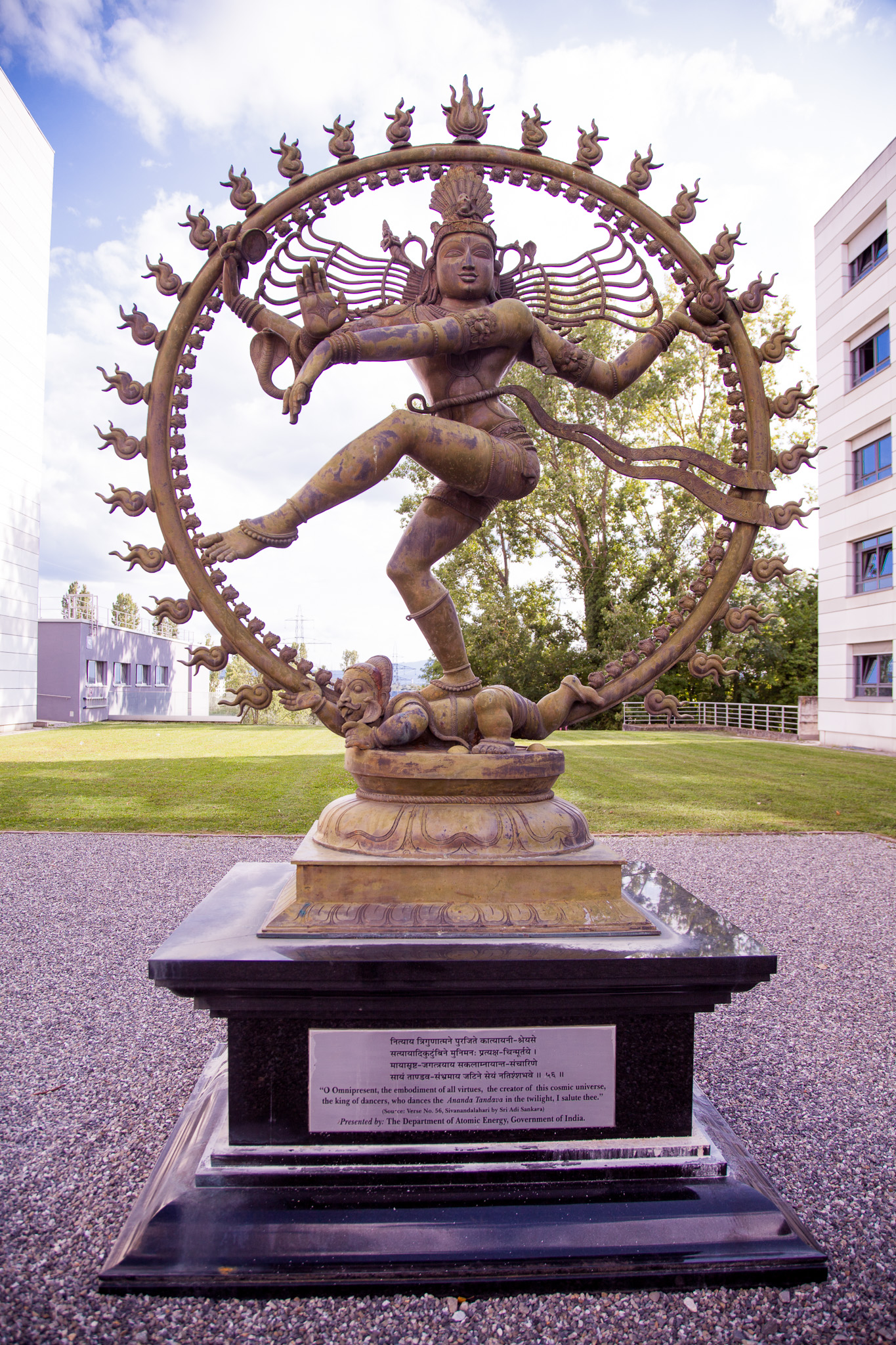 Image result for shiva nataraja CERN