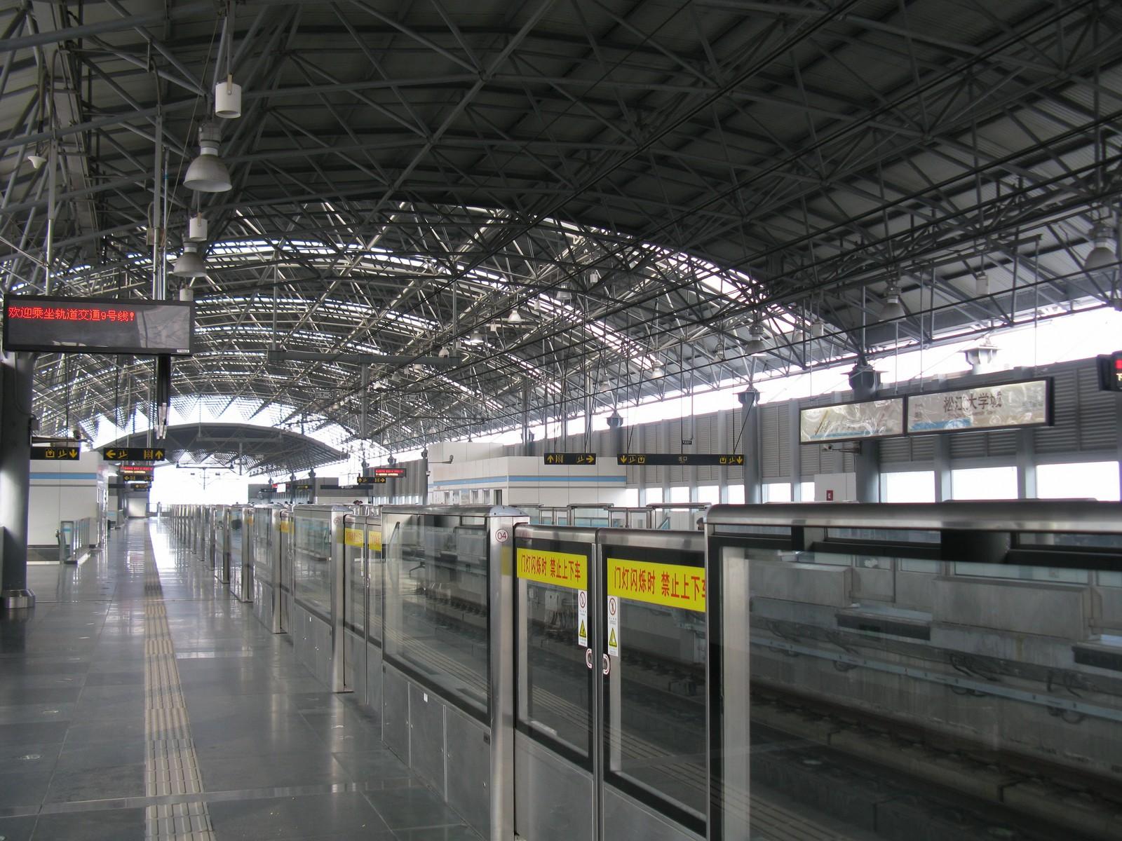 松江大学城駅