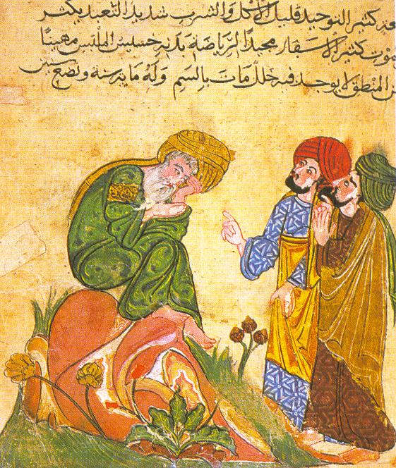 Seljuk Manuscript