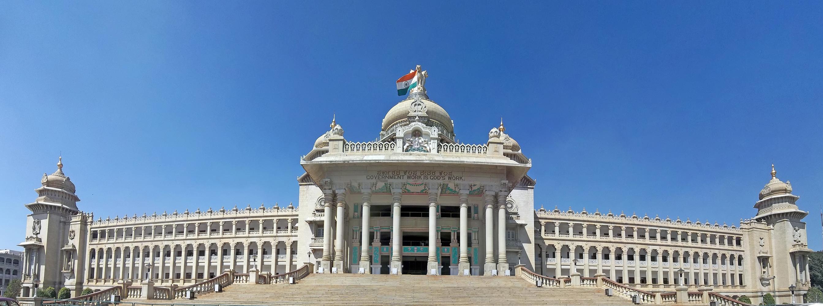 Legislative Assembly Building Legislative Assembly Chamber