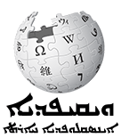 Wikipedia-logo-v2-arc.png