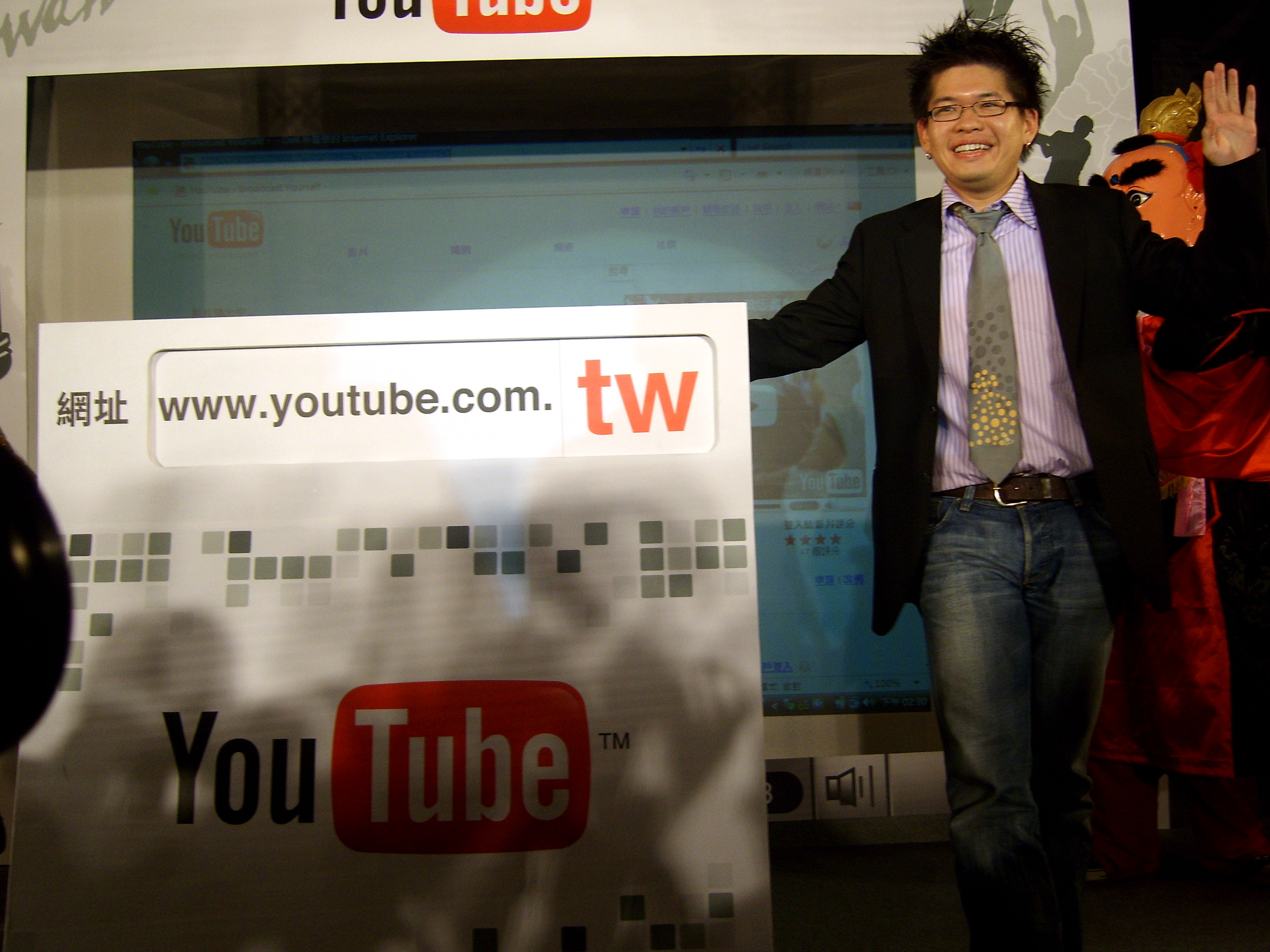 Steve Chen is an American entrepreneur