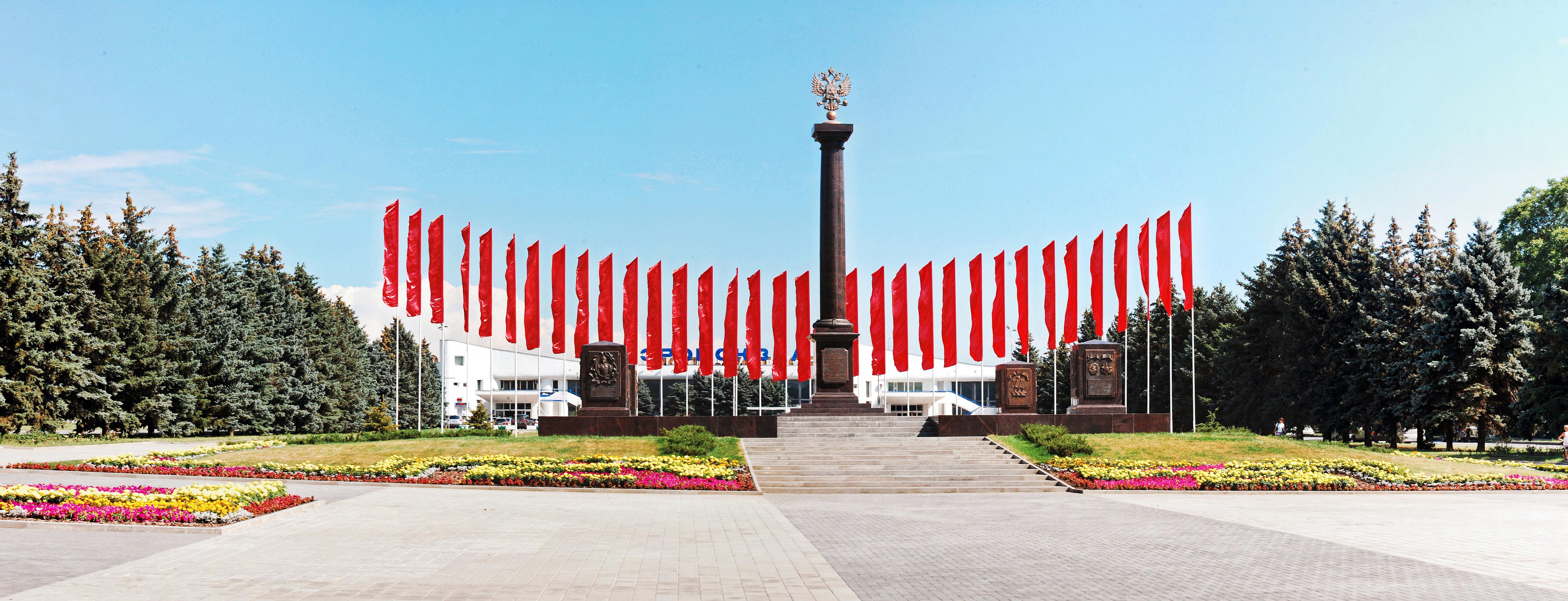 Ржев город воинской славы реферат 9526