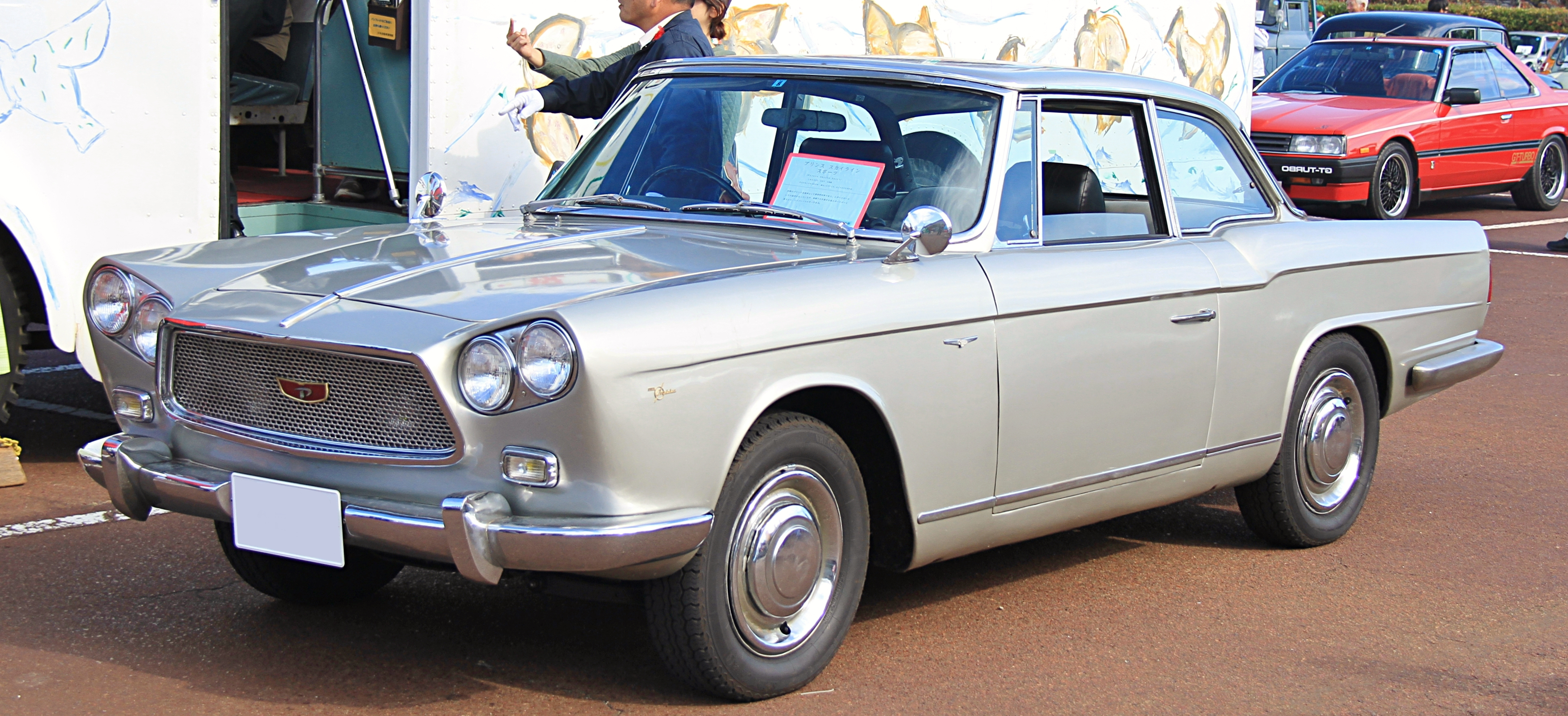 1962_Prince_Skyline_Sport_Coupe.jpg