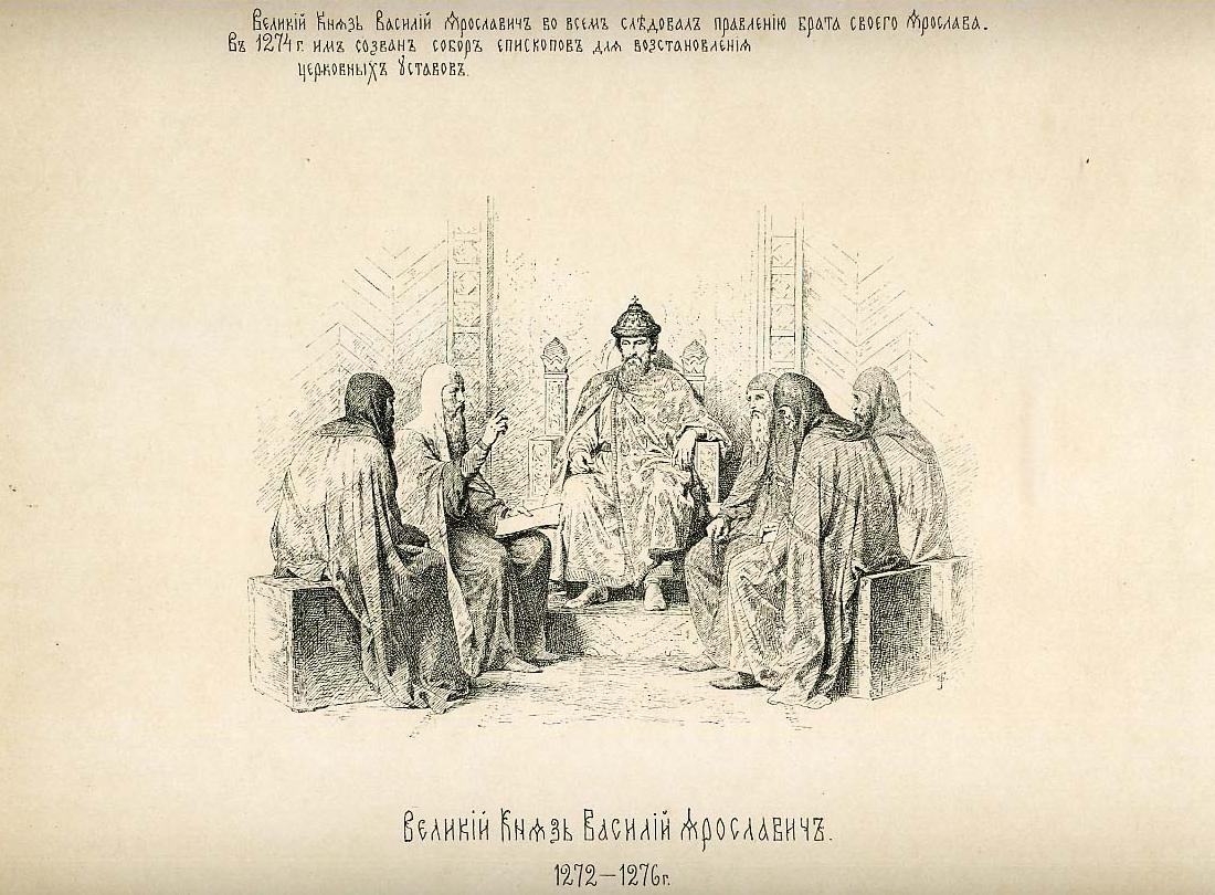 Latin Women Russian Women