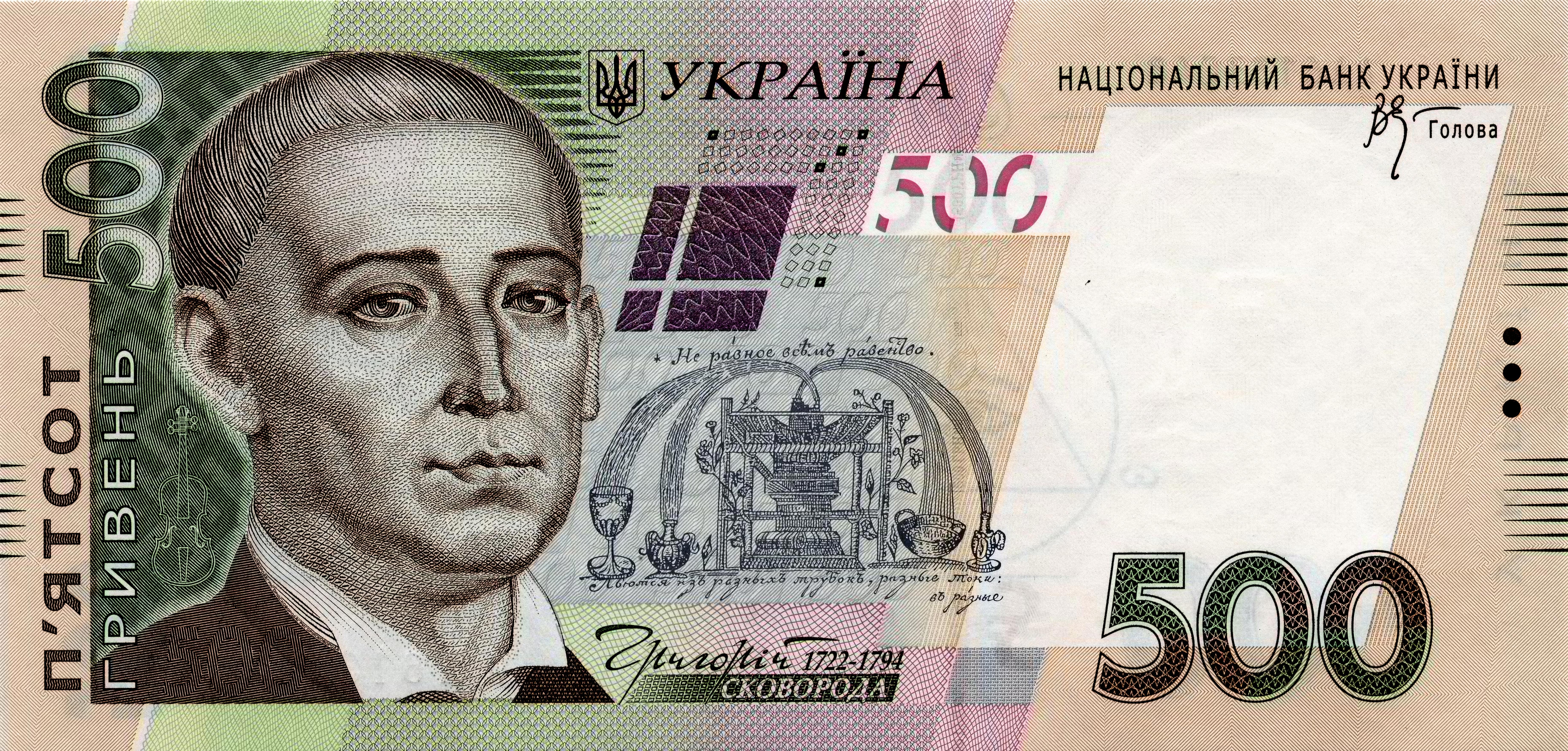 Картинка 500 евро (12 купюр) - купить в магазине Мята | Купить ... | 3528x7363