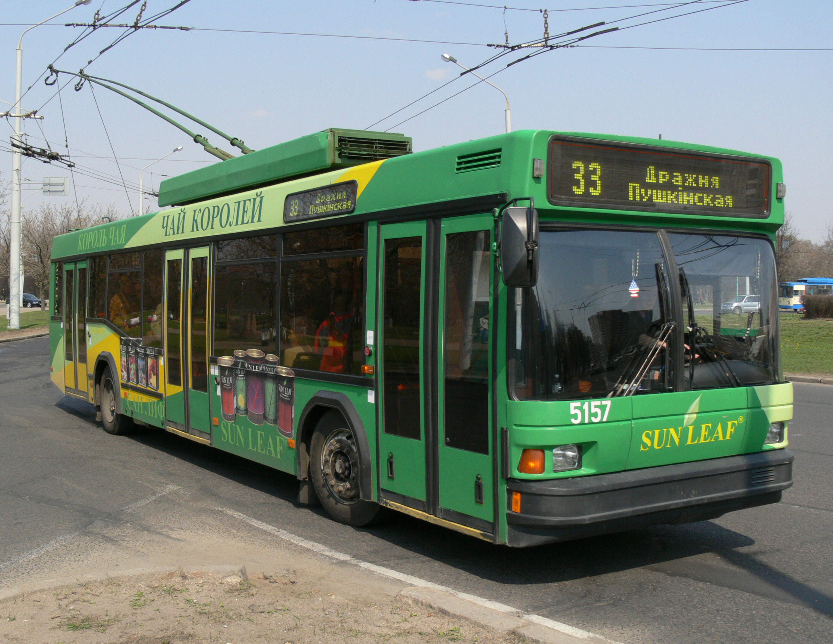 схема транспорт полоцк новополоцк
