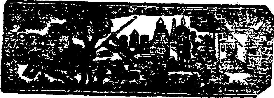 File:Abelard to Eloisa, In Answer to Mr. Pope's fine Piece of Eloisa