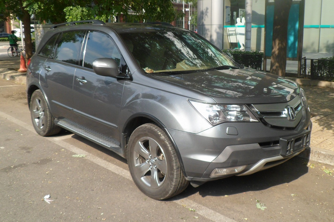 Used Acura Mdx For Sale Carsdirect Autos Post