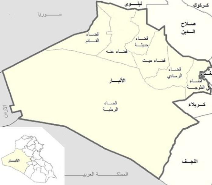 معركة الموصل - صفحة 13 Al_Anbar-Arabic1