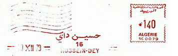 Algeria stamp type E2point11.jpg