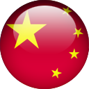 https://upload.wikimedia.org/wikipedia/commons/2/26/China-orb.png