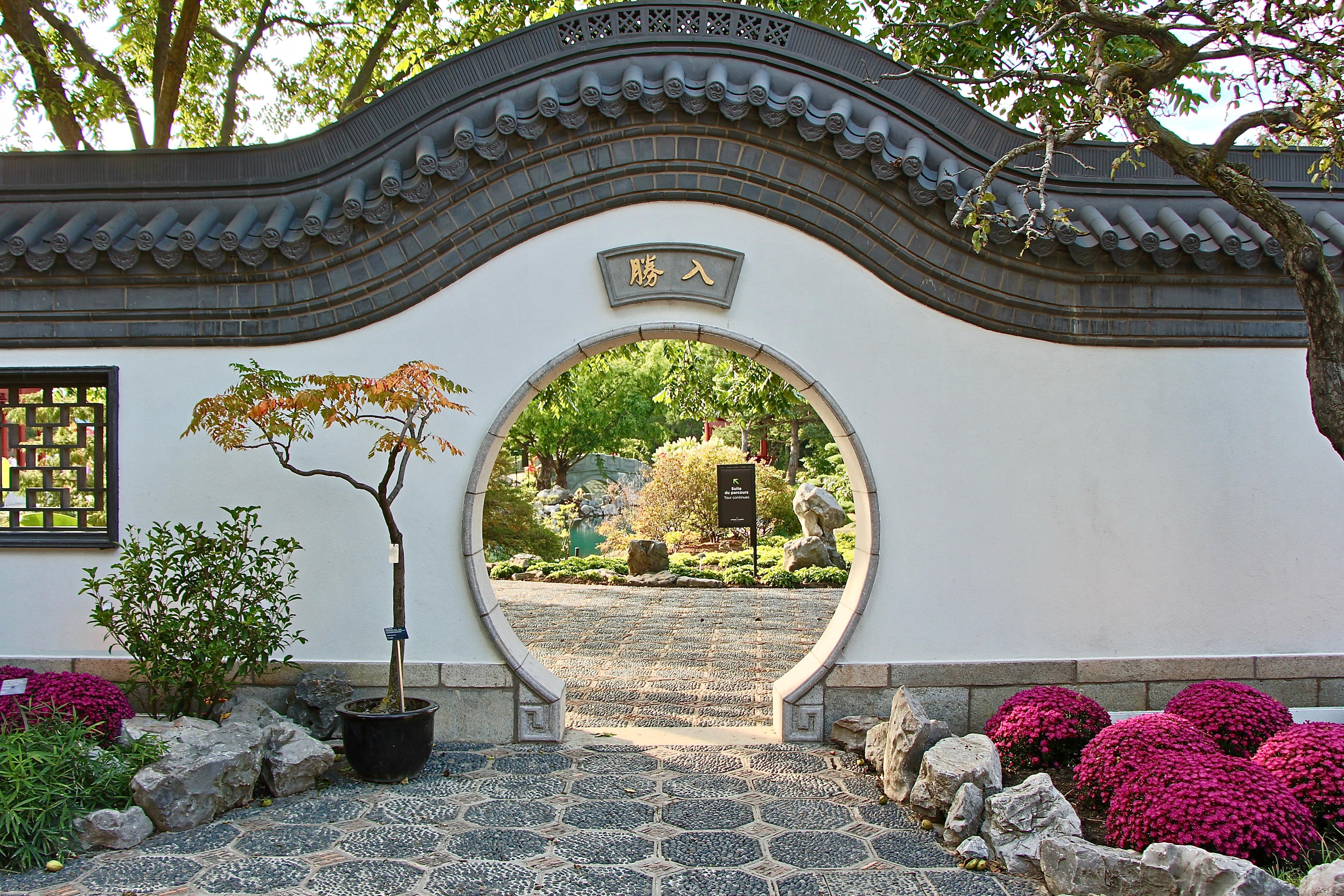 File Cour D Entree Jardin De Chine Jardin Botanique