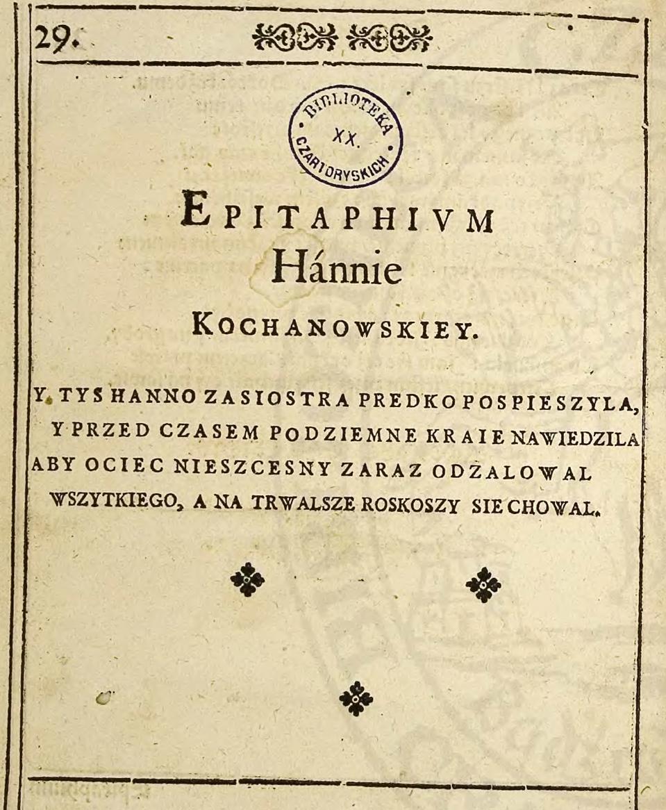 Hanna Kochanowska Wikipedia Wolna Encyklopedia