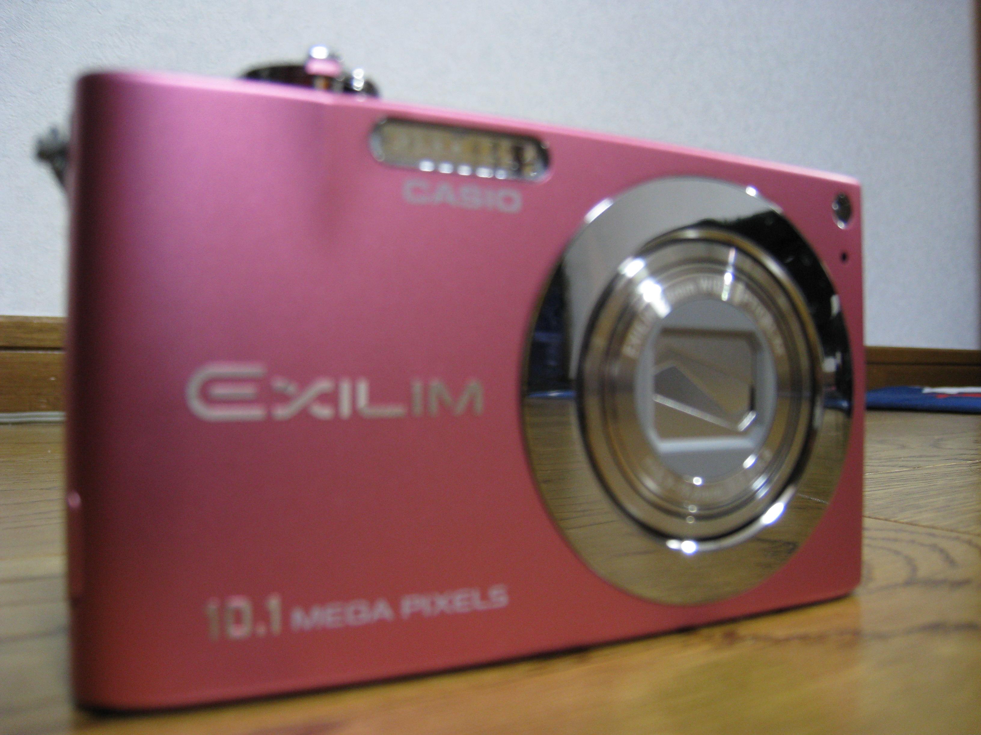 Exilim EX Z100 pk JPG