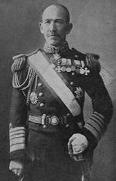 Fujii Kōichi Japanese admiral