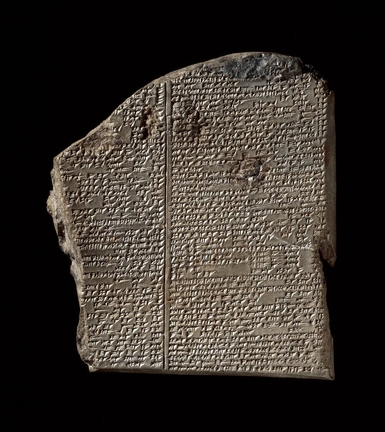 The Deluge tablet of the Gilgamesh epic in Akkadian