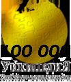 Golden wikiglobe bg 100000.png
