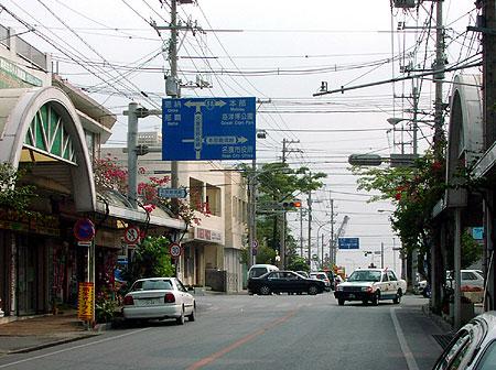 http://upload.wikimedia.org/wikipedia/commons/2/26/Gusuku_Crossroads.jpg
