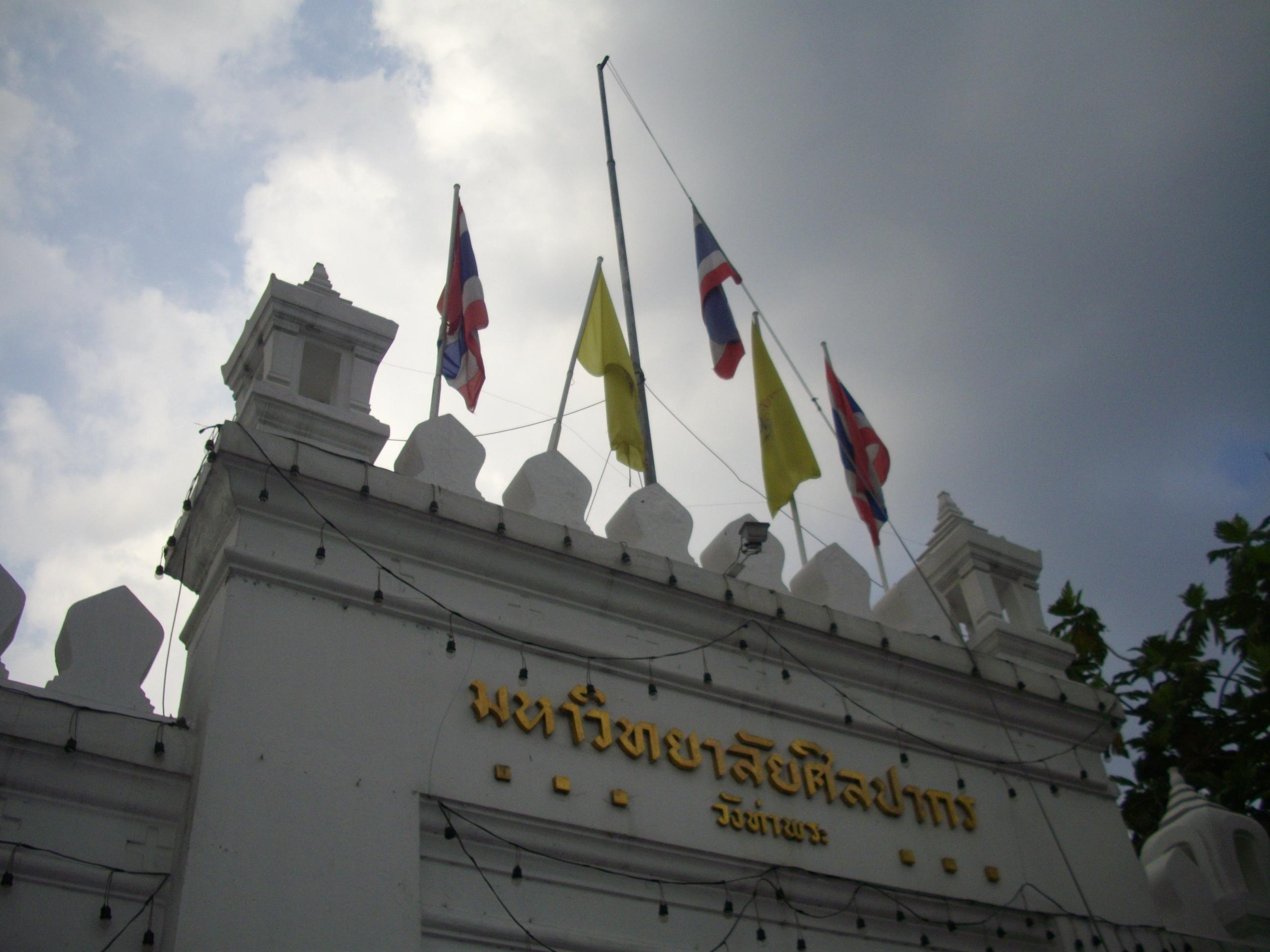 File:Half mast for Princess Bejaratana Rajasuda at Wang ...