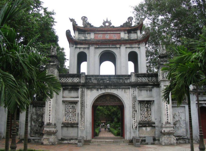 Hue, Vietnam Museum