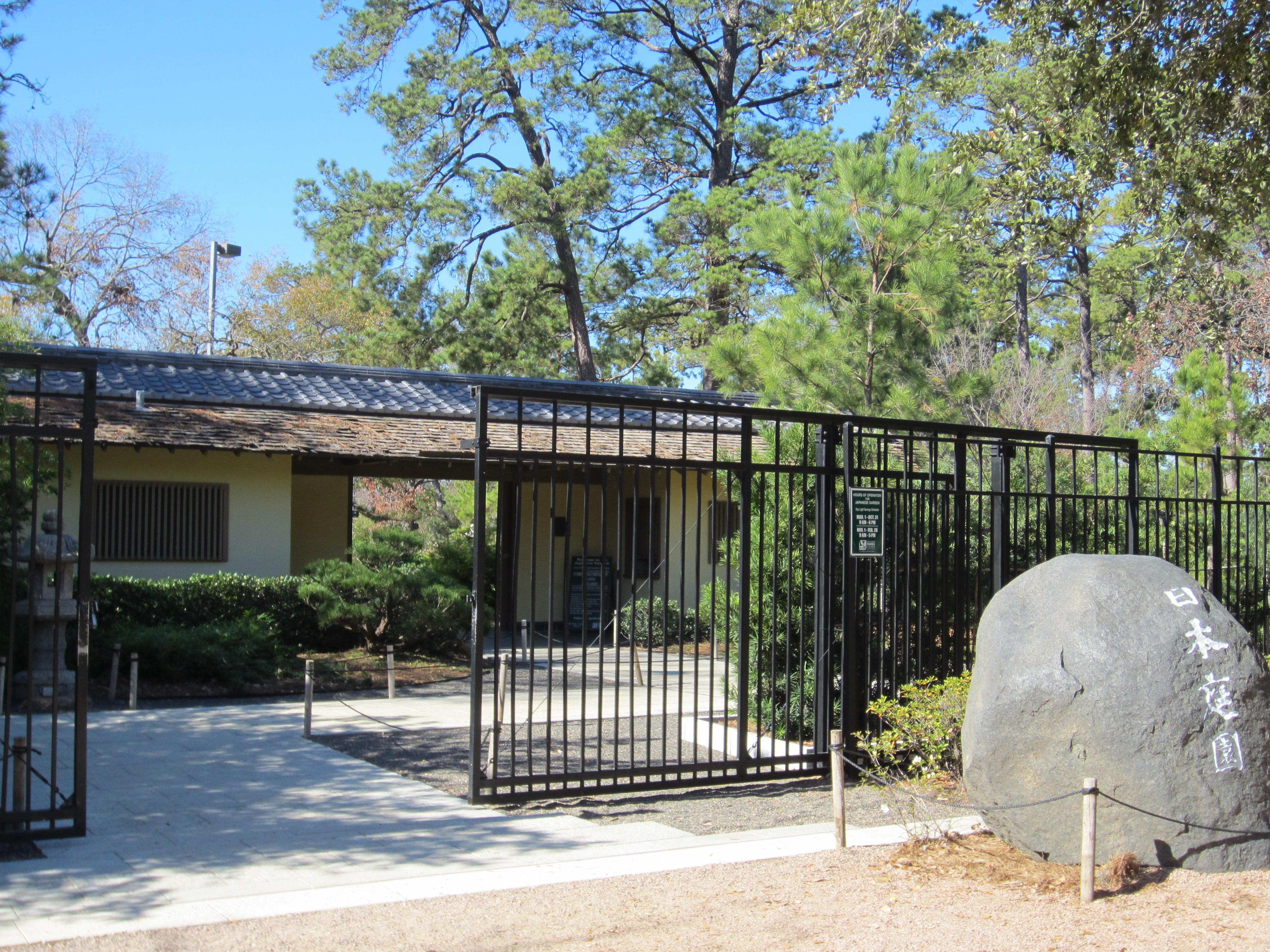 File Hermann Park Houston Entrance To Japanese Garden Jpg Wikimedia Commons