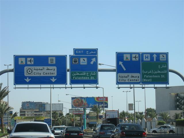 essay about jeddah city
