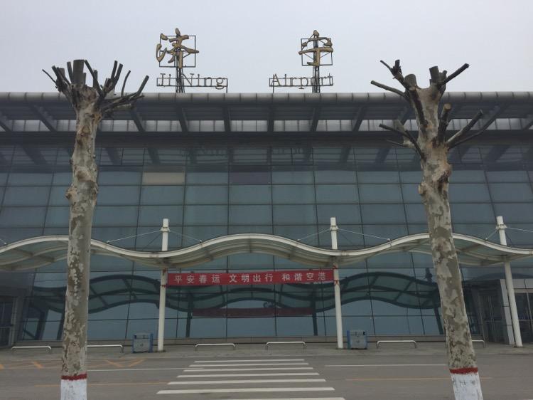 Learn mandarin chinese online audio