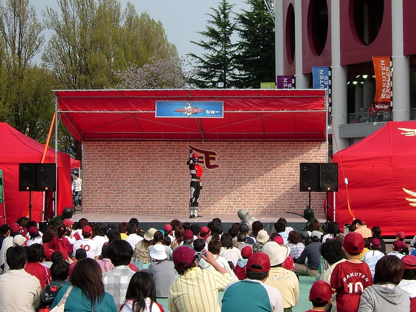 File:Kamen Rider Kabuto (141830668) jpg - Wikimedia Commons