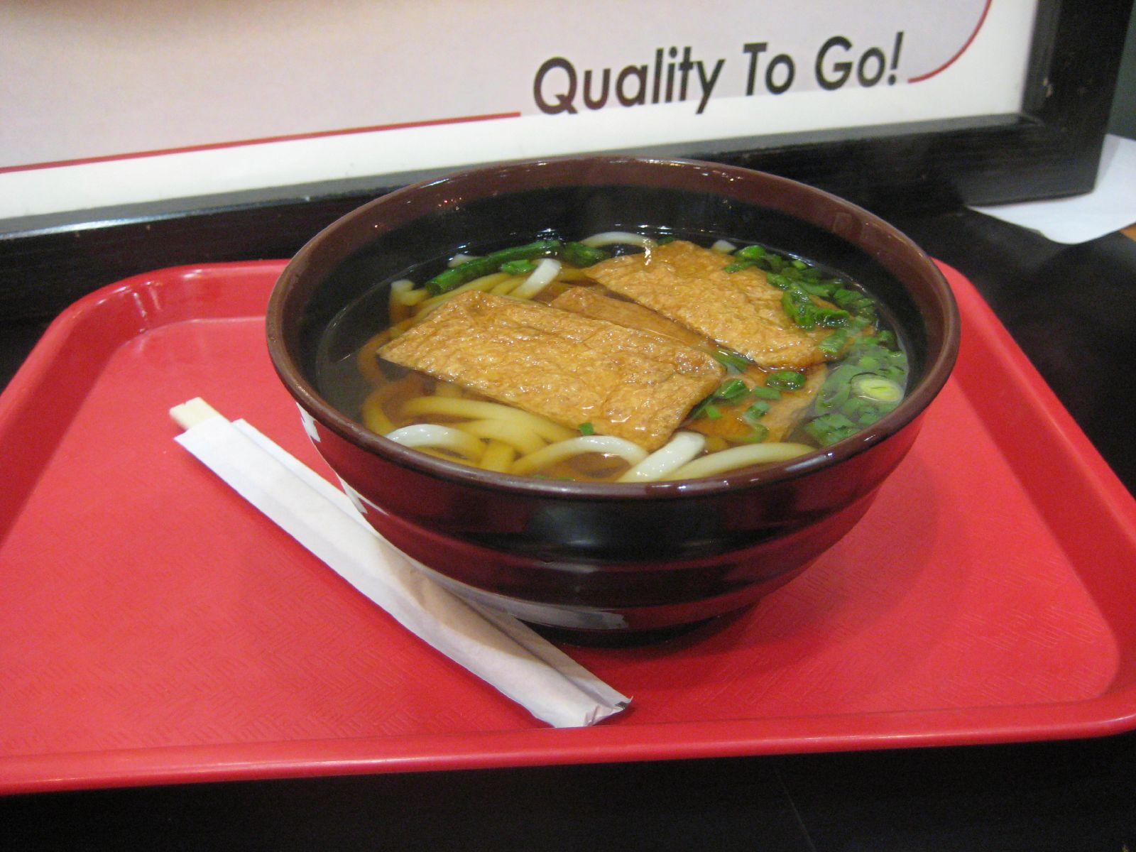 File:Kitsune udon in NYC by unforth by unforth.jpg - Wikimedia Commons