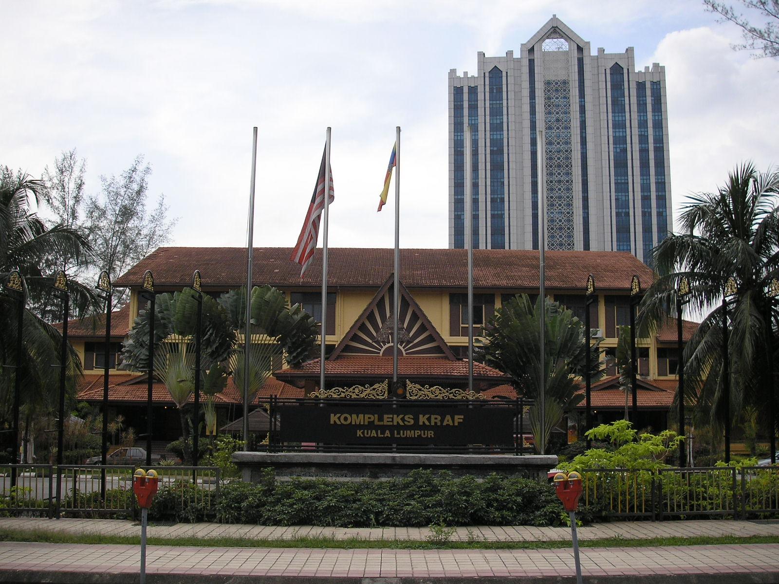 Kompleks Kraf Jalan Conlay Kuala Lumpur