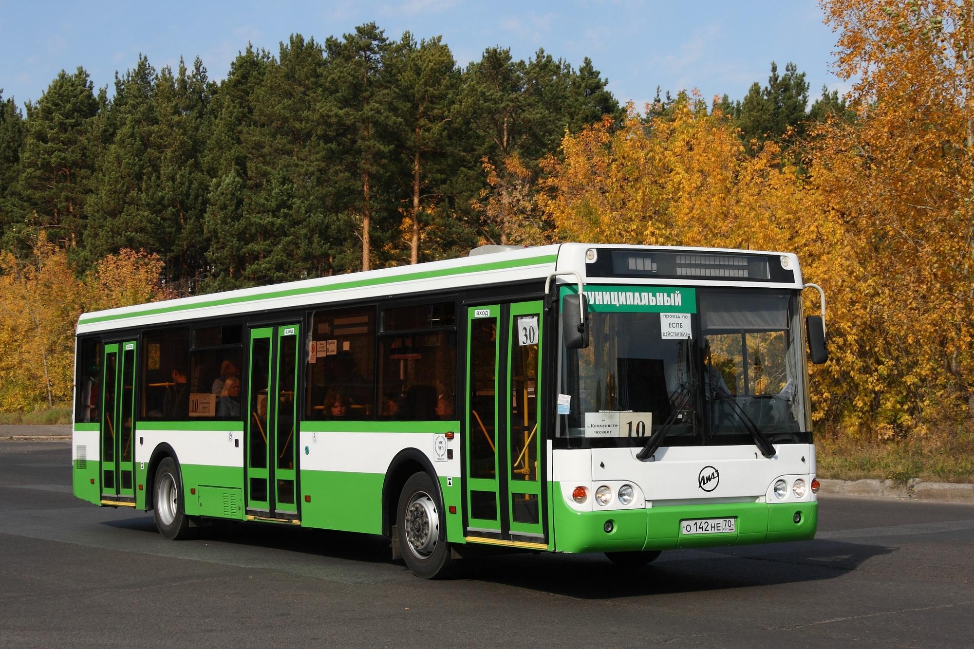 где сейчас автобус онлайн иркутск это является неотъемлемой
