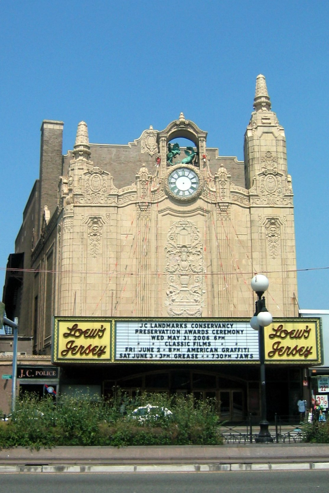 Image Result For Movie Theater Jersey