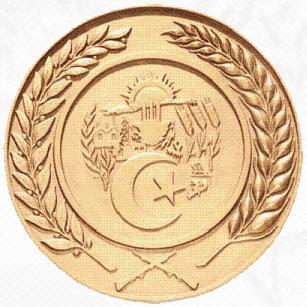 وزارة الدفاع الوطني الجزائر ويكيبيديا