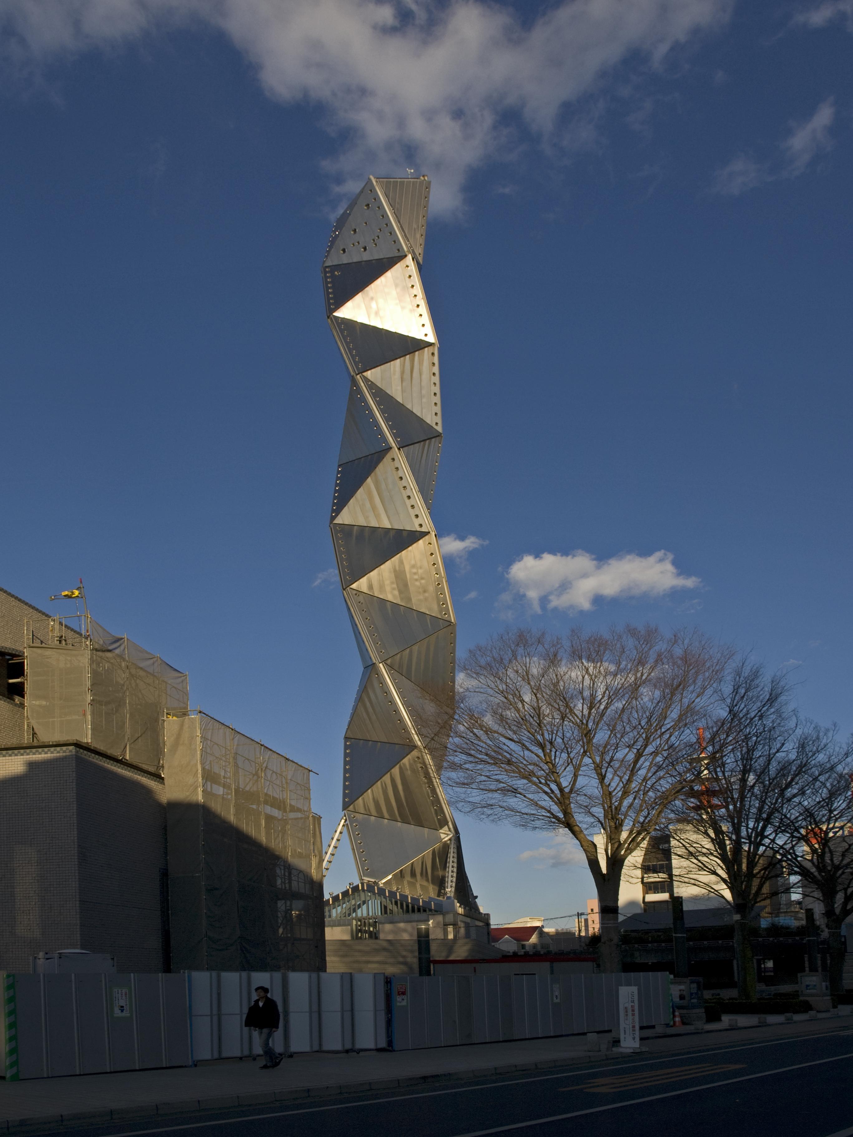 Art Tower Mito Design